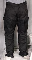 Street_cargo_textile_pants_front