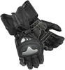 Cortech by Tour Master Hydro GT Gloves