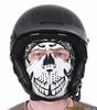 Zan_neoprene_full__face_mask-1-2
