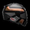 Bell Helmets RS-2 Empire Helmet