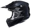 HJC i50 Solid Helmet