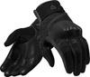 REVIT Mosca Gloves