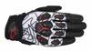 Masai_glove_black_white_red_5