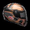 Bell-srt-modular-street-helmet-predator-gloss-copper-black-r