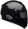Bell-srt-street-helmet-gloss-black-right